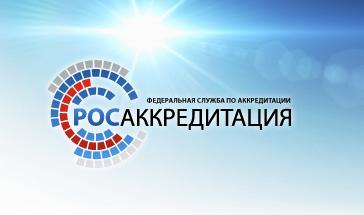 Совещание по выпуску единичных ТС с 1.07.2019