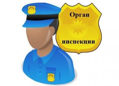 орган инспекции переоборудованных автомобилей